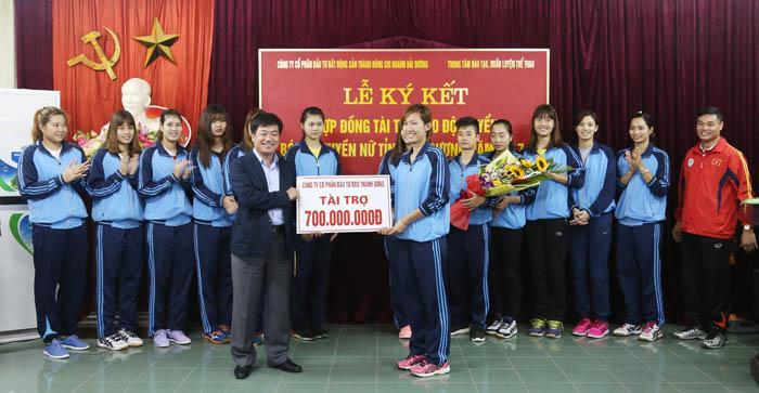 Công ty CP Đầu tư bất động sản Thành Đông là nhà tài trợ chính cho đội bóng chuyền nữ Hải Dương từ năm 2016