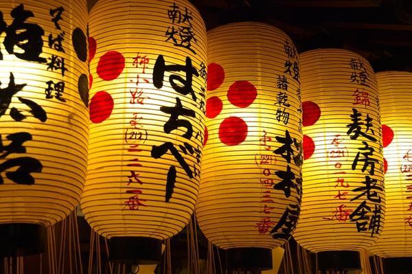 Dự kiến lễ hội đèn lồng sẽ được tổ chức vào buổi tối ngày 03/06