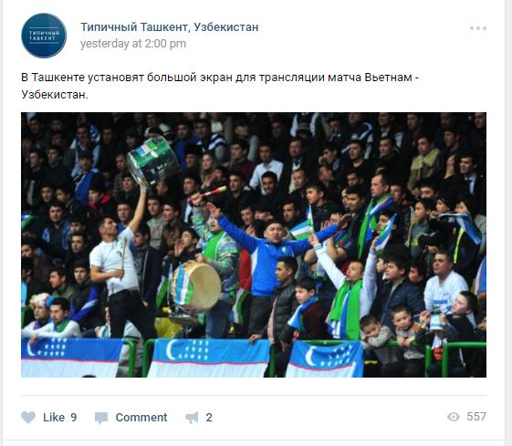 Thông báo về việc sẽ lắp màn hình lớn để phát sóng trận đấu giữa U23 Việt Nam và U23 Uzbekistan nhưng không ai quan tâm!