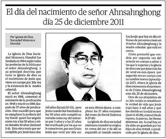Ahnsahng-hong (1918-1985) sinh tại Nam Hàn trong một gia đình có truyền thống Phật giáo. Sau đó ông cải sang hệ phái Cơ đốc Phục lâm thuộc Tin lành vào năm 1948.