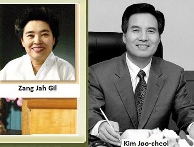 Sau khi ông qua đời được Kim Joo-cheol và Jang Gil-ja phát triển và tạo thành tôn giáo mới mang tên