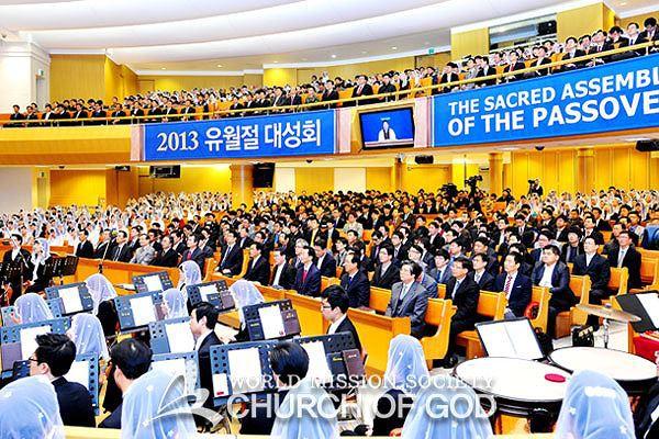 Trụ sở chính của Hội đặt tại Bundang, thành phố Sungnam, tỉnh Kyunggi.