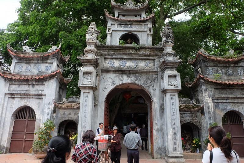 Đền còn có tên gọi khác là Hoa Dương Linh Từ hay đền Mậu Dương