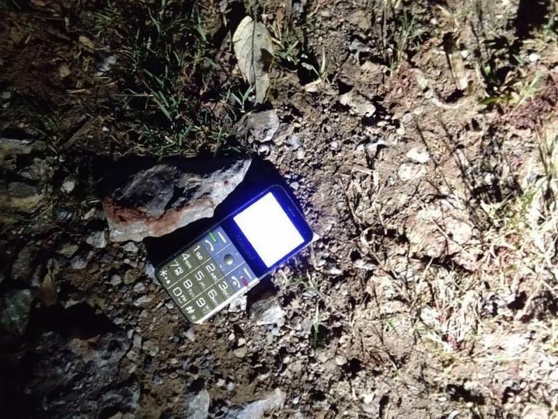 Chiếc điện thoại được cho là của nạn nhân