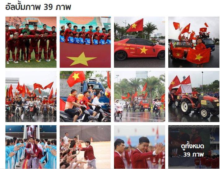 Rất nhiều hình ảnh ngày U23 Việt Nam trở về nước đã được tờ báo Sanook đăng tải.