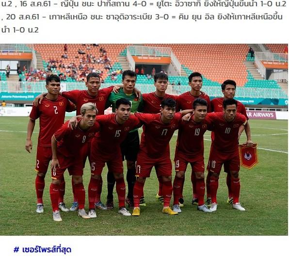 Siamsport đánh giá U23 Việt Nam là bất ngờ lớn nhất ở Asiad.