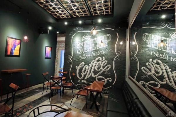 (Nguồn: Facebook Mk Coffee Vintage House)