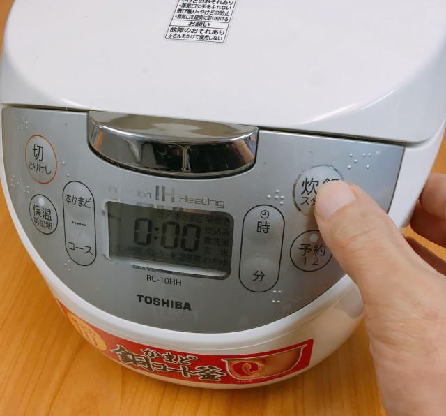 Tiếp đó là bật điện, nấu trong khoảng 30 phút là được.