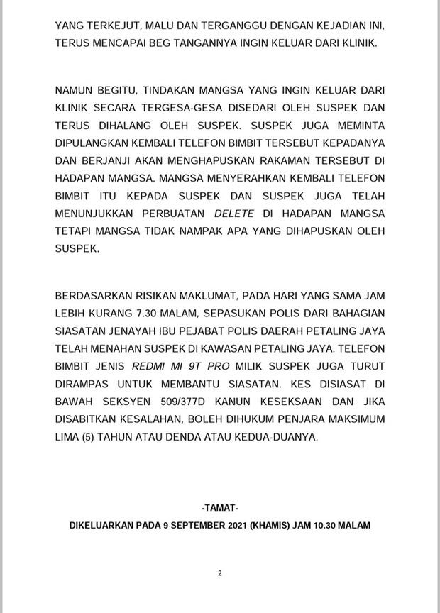 Thông báo của Sở cảnh sát thành phố Petaling Jaya liên quan đến vụ việc.