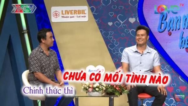 Quang Thái chưa từng trải qua một mối tình chính thức nào.