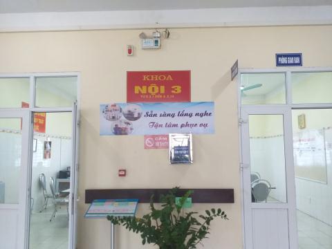 Khoa Nội 3, Bệnh viện Phổi tỉnh Thái Bình, nơi N.T.H. làm việc và cũng là nơi những cốc trà sữa được Trang nhờ người gửi đến.