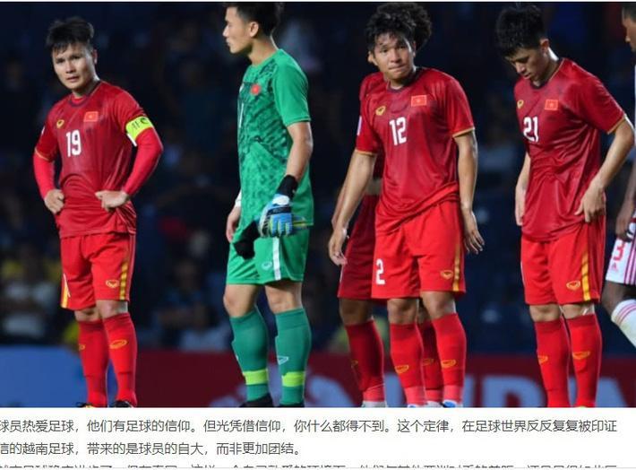 Tờ báo Trung Quốc cho rằng U23 Việt Nam không còn duy trì được sự đoàn kết và tinh thần khát khao chiến đấu.