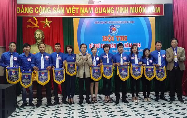 Hội thi Bí thư chi đoàn giỏi được Huyện đoàn tổ chức hàng năm, nhằm nâng cao kỹ năng cho thủ lĩnh đoàn cơ sở.