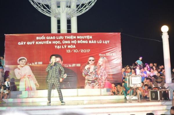 Ca sĩ Jay Hoo biểu diễn