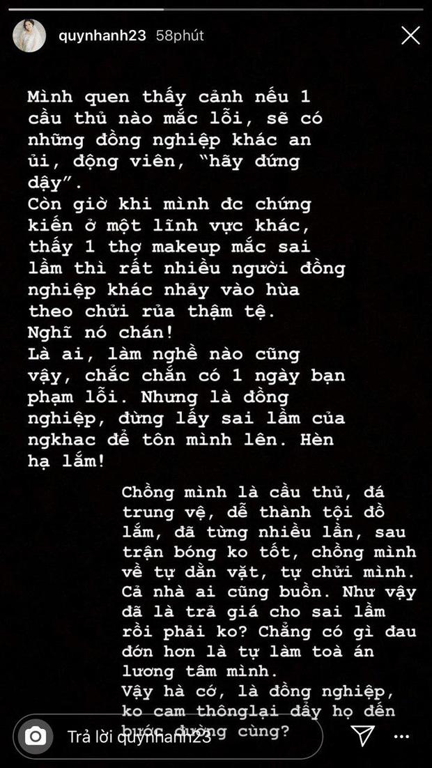 Cho đến mới đây, Quỳnh Anh đã chính thức lên tiếng