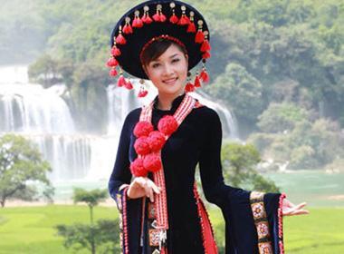 Hoa hậu dân tộc Triệu Thị Hà