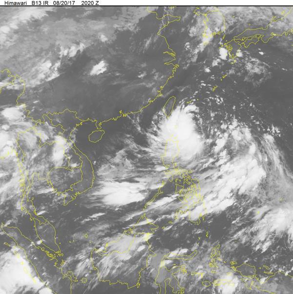 Bão Hato trên hình ảnh mây vệ tinh