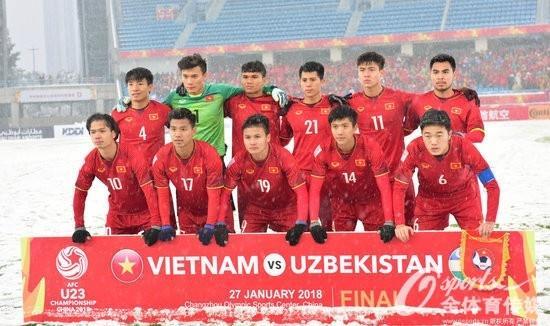 U23 Việt Nam đang có trận chung kết lịch sử tại khuôn khổ giải bóng đá vô địch châu Á.