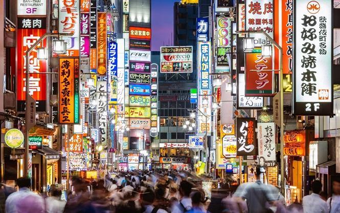 Tokyo, Nhật Bản. Ảnh: MATTEO COLOMBO