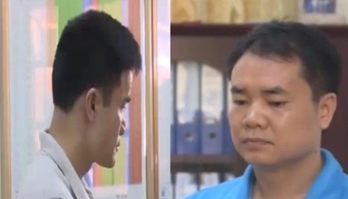 Hai bị can Việt, Phong