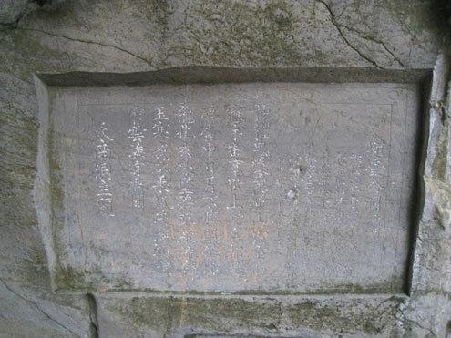 Nhiều bài thơ được khắc rất công phu. Người xưa đã kỳ công cho đục đẽo vào sâu trong thớ đá, tạo mặt bằng rồi khắc chữ lên bề mặt. (Nguồn: Lê Hoàng)