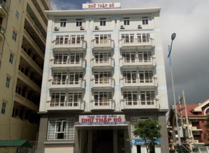 Trung tâm điều dưỡng Chữ thập đỏ Sầm Sơn, nơi xảy ra vụ ngộ độc thực phẩm tập thể