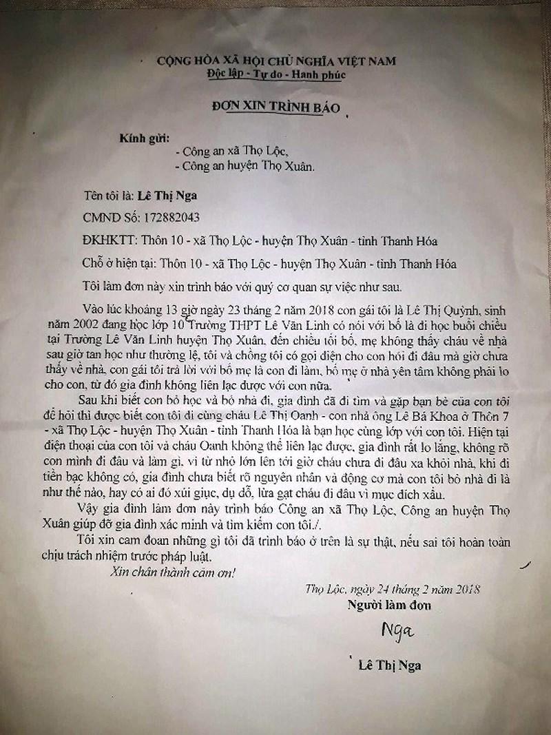 Đơn trình báo của gia đình bà Lê Thị Nga, mẹ ruột của cháu Lê Thị Quỳnh gửi đến cơ quan công an  sớm vào cuộc làm rõ vụ việc mất tích của con gái chị. Ảnh: Đ. TRUNG