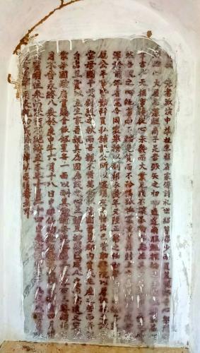 """Bia chữ Hán dựng phía sau mộ của ông Trần Bang Tới đến nay vẫn còn là """"ẩn số"""" vì chữ bị phai mờ theo thời gian"""