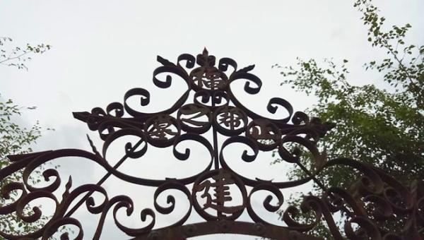 """Dòng chữ Hán """"Phúc Kiến chánh bang chi mộ"""" nằm phía trên cổng rào vào khu mộ"""