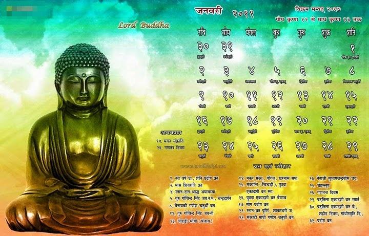 Tết Chol Chnam Thmay năm 2018 rơi vào giữa tháng Tư theo Phật lịch - Ảnh minh họa: Internet