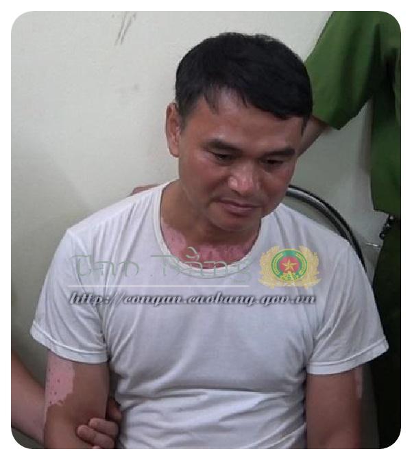 Ảnh: Đối tượng Nguyễn Khắc Công