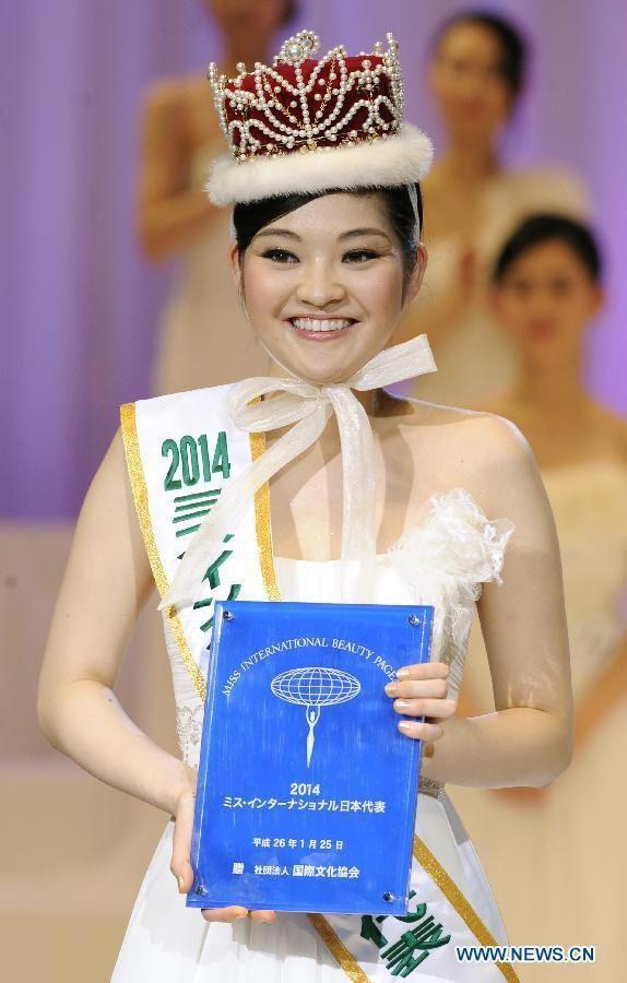 Rira Hongo đăng quang Hoa hậu Quốc tế Nhật Bản năm 2016.