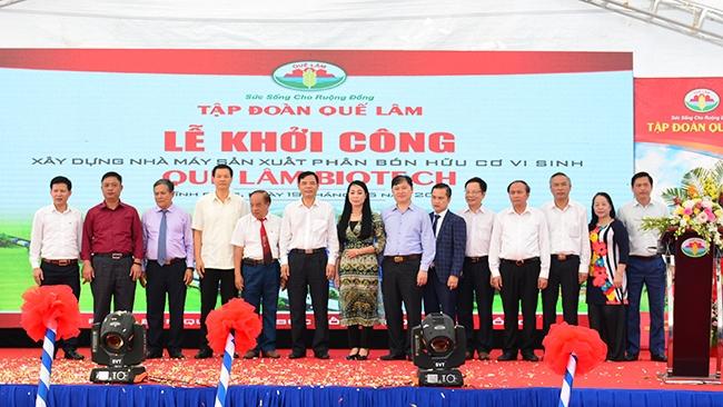 Các đại biểu tại buổi Lễ khởi công xây dựng Nhà máy Quế Lâm Biotech Vĩnh Phúc