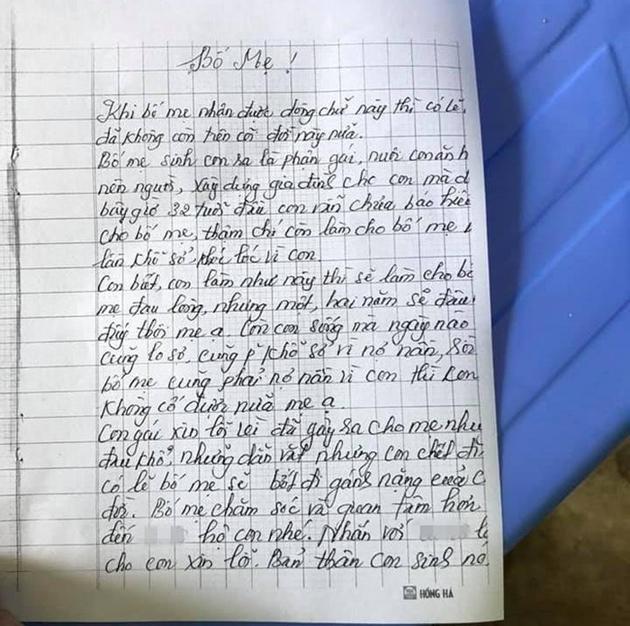 Bức thư mà cô gái viết lại cho bố mẹ