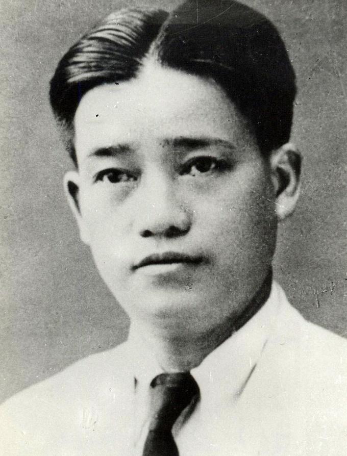 GS Dương Quảng Hàm.