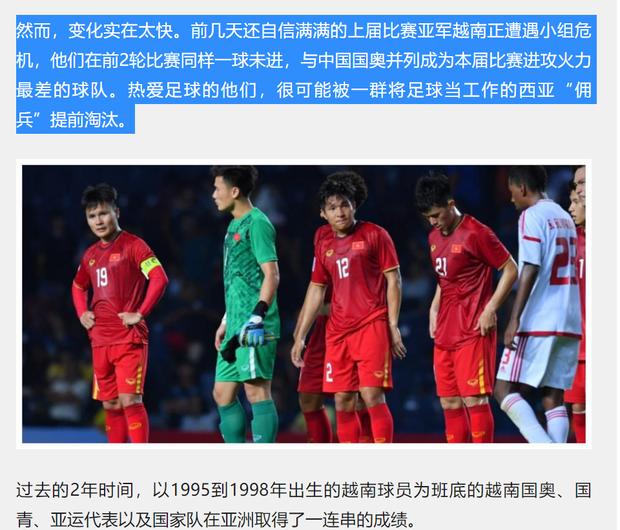 Bài viết trên tờ Sina.
